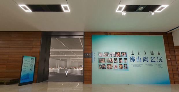 中国国家博物馆 佛山陶艺展