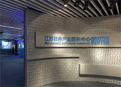 江苏虚拟软件园