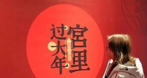 中国博物馆的沉浸式探索